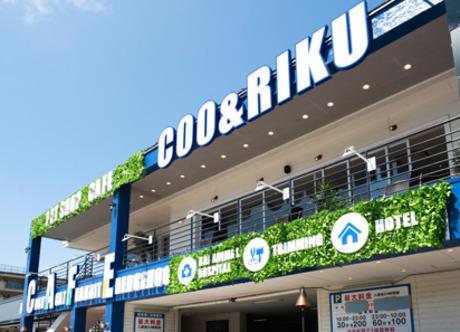 2月上旬NEW OPEN!!オープニングスタッフペットショップCoo&RIKUの店舗販売スタッフ